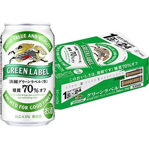淡麗 グリーンラベル 缶 350ml×24本