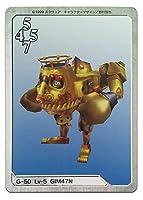 Final Fantasy 8 Triple Triad Trading Card, G-50 GIM47N