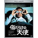 名作ドラマBDシリーズ 傷だらけの天使 Blu-ray-BOX