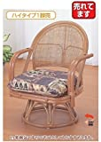 籐家具(ラタン) 籐回転座椅子 SH32 ハイタイプ S3501