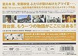 妻夫木聡・安藤政信 in 69 ~映画という名の終わらない祭り~ [DVD] 画像