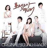ロマンスが必要   韓国ドラマOST (tvN)(韓国盤)