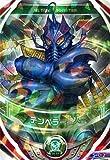 ウルトラマンフュージョンファイト/5弾/5-012 テンペラー星人 OR