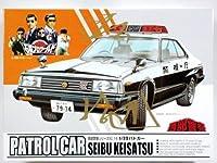 アオシマ 1/32 西部警察 パトカー 23648