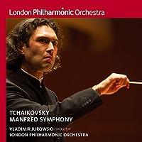 チャイコフスキー:マンフレッド交響曲(SACD-Hybrid)