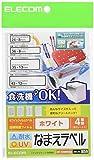 エレコム 名前シール 食洗器対応 耐水 UVカット 85枚:4種アソート ホワイト EDT-TCNMWHASO