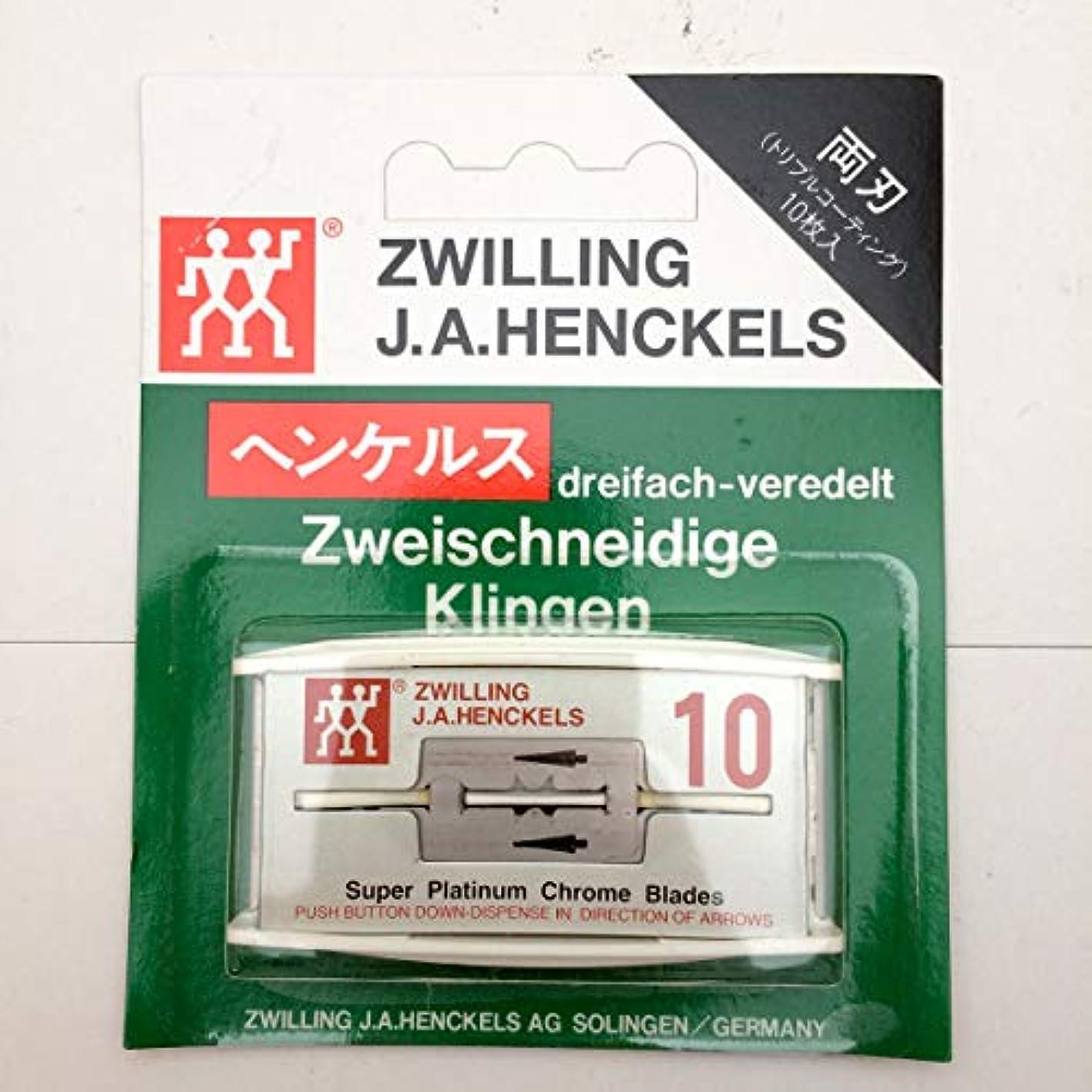 無関心謎めいた危険【ヴィンテージ品?数量限定】ツヴィリング J.A. ヘンケルス 両刃 カミソリ 剃刀 替刃 3層コート 10枚入 未開封新品 Vintage 10 Zwilling J.A. Henckels double edge razor...