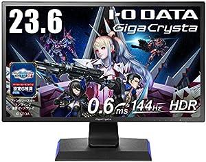 アイ・オー・データ GigaCrysta 23.6インチ(144Hz)