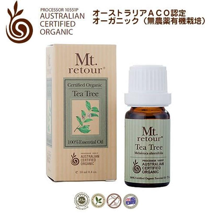 リフト有望から聞くMt. retour ACO認定オーガニック ティーツリー 10ml エッセンシャルオイル(無農薬有機)アロマ