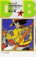 DRAGON BALL 17 by 1985-1995. editor: To絶?kyo絶? : Shu絶?eisha(1989-05-01)