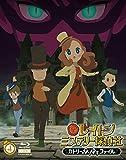 レイトン ミステリー探偵社 ~カトリーのナゾトキファイル~ Blu-ray BOX 4