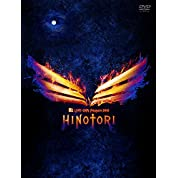 B'z LIVE-GYM Pleasure 2018 -HINOTORI- (DVD) (「HINOTORI」CD収録)