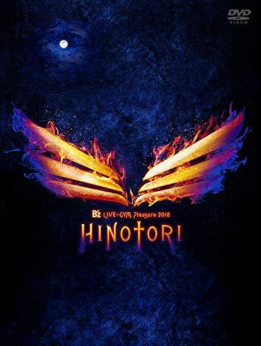 B'z LIVE-GYM Pleasure 2018 -HINOTORI- (DVD) (「HINOTORI」CD収録)