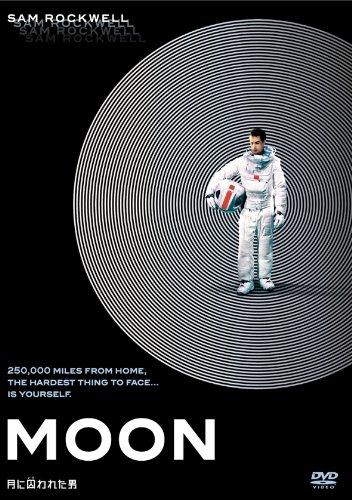 月に囚われた男 コレクターズ・エディション [DVD]の詳細を見る