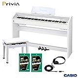 CASIO カシオ 電子ピアノ Privia PX-760 WE【ホワイト】同色高低自在イス&純正ヘッドホンセット