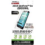 レイ・アウト ASUS ZenFone Go ZB551KL 液晶保護フィルム 指紋防止 反射防止 RT-AZGF/B1