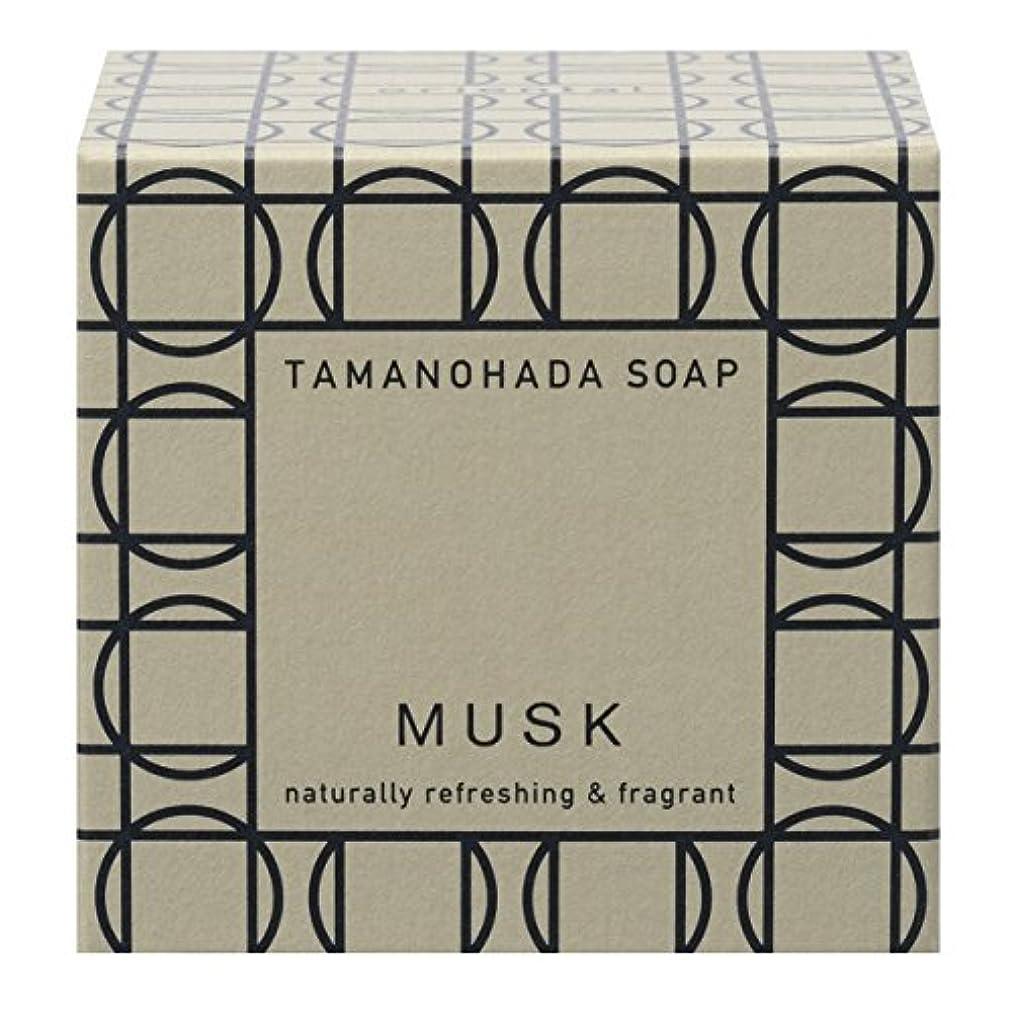 アレンジお風呂を持っている不信タマノハダ ソープ 002 ムスク 125g