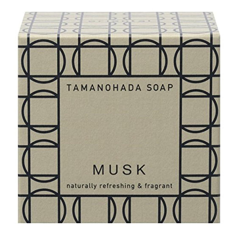 模索寛容な好色なタマノハダ ソープ 002 ムスク 125g