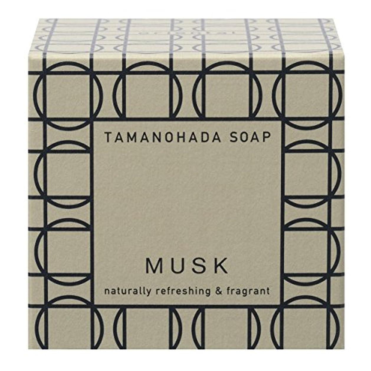 ダイヤモンド組み合わせる拡声器タマノハダ ソープ 002 ムスク 125g