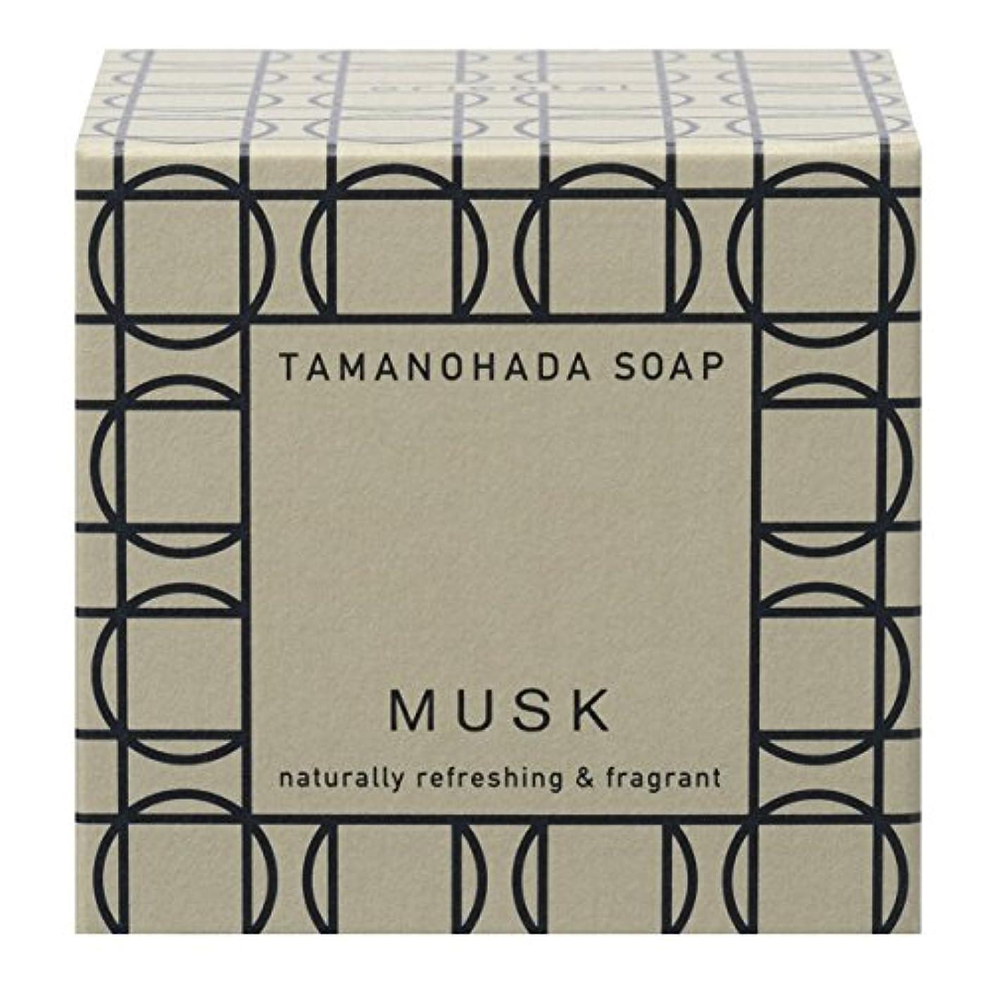 緑気づかない穏やかなタマノハダ ソープ 002 ムスク 125g