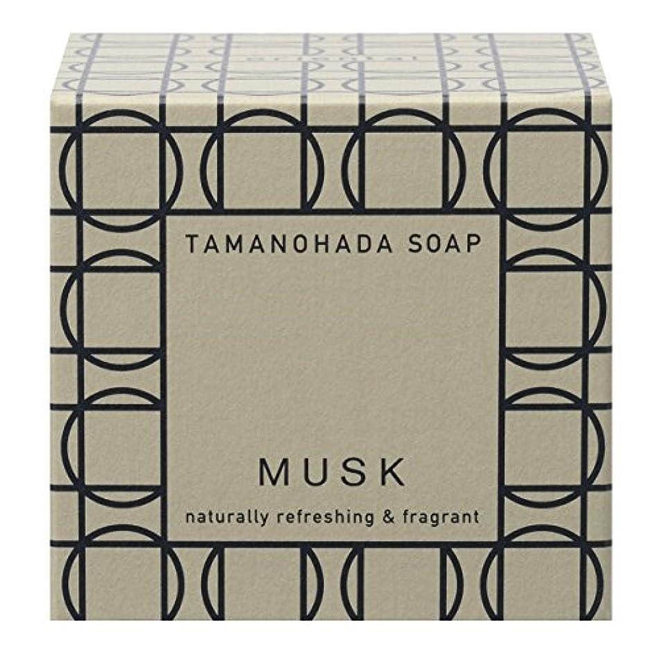 潤滑する面白い因子タマノハダ ソープ 002 ムスク 125g