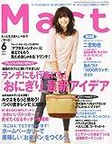 Mart (マート) 2011年 06月号 [雑誌] [雑誌] / 光文社 (刊)