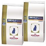 【4袋セット】ロイヤルカナン 食事療法食 猫用 腎臓サポートセレクション ドライ 500g