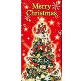 【クリスマス装飾デコレーション】クリスマスドリーム タペストリー(1個)  / お楽しみグッズ(紙風船)付きセット
