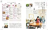 かぞくのじかん Vol.41 秋 2017年 09月号 [雑誌] 画像