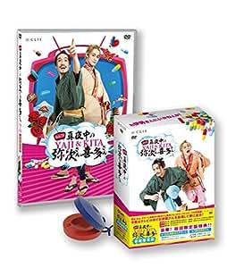 おん・てぃーびー「真夜中の弥次さん喜多さん」DVD前編 (初回限定版)
