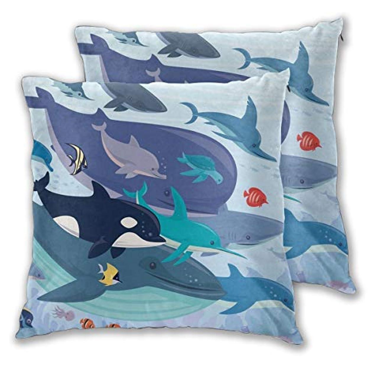 アイロニー稚魚連邦枕カバー 2枚,クッションカバー 海洋生物 45X45CM 装飾い 結婚い 新築祝い クリスマス ギフト
