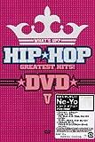 ワッツ・アップ ヒップホップ・グレイテスト・ヒッツ DVD 5[DVD]