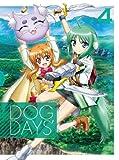 DOG DAYS' 4(完全生産限定版)[DVD]