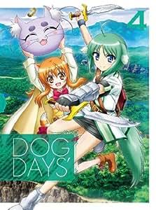 DOG DAYS´ 4(完全生産限定版) [DVD]