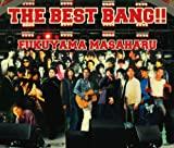 THE BEST BANG!!(スペシャルタオル付)(初回限定盤) 画像