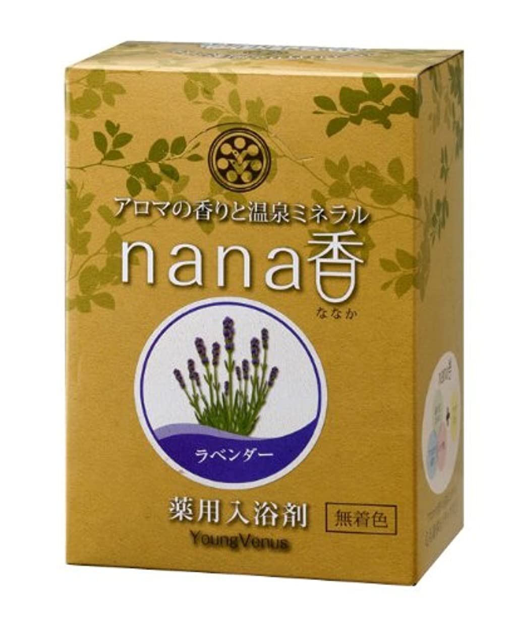 アンソロジーバリア資源nana香 02ラベンダー 60g5袋入り