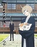 夏目友人帳 伍 2(完全生産限定版)[Blu-ray/ブルーレイ]