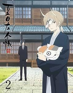 夏目友人帳 伍 2(完全生産限定版) [Blu-ray]