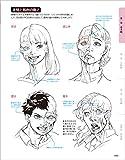 デジタルツールで描く! 感情があふれ出るキャラの表情の描き方 画像