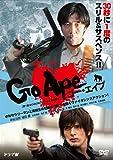 Go Ape[SSBX-2483][DVD] 製品画像