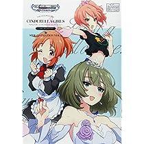 アイドルマスター シンデレラガールズ コミックアンソロジー SIDE: ANIMATION VOL.2 (DNAメディアコミックス)