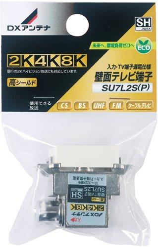 DXアンテナ 壁面TV端子 【2K 4K 8K 対応】 ノイ...