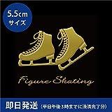 蒔絵シール フィギュアスケート 「スケート靴(両足) 金」 大