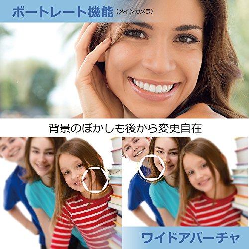 Huawei 5.84インチ P20 lite SIMフリースマートフォン クラインブルー【日本正規代理店品】-7
