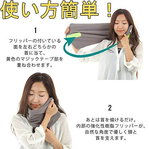 ネックピロー,DIY-SPACE 【最新品発売】 ネックサポート 海外旅行 電車 飛行機 トラベルネックピロー 洗える枕 機内リラックスグース 軽い 持ち運びが簡単