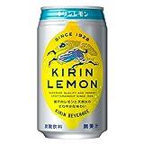 キリン キリンレモン 350ml缶×24本入×(2ケース)