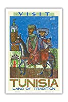 訪問チュニジア - 伝統の国 - 北アフリカ - ビンテージな世界旅行のポスター によって作成された ハテム・エル・メッキ c.1954 - アートポスター - 31cm x 46cm