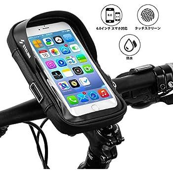自転車 バイク スマホ ホルダー 防水 防圧 遮光 収納可能 多機能 携帯ホルダー 6.0インチスマホ対応 iphone android 多機種対応 防水バッグ バイク スクーター ホルダー