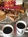 cafe-sweets (カフェ-スイーツ) vol.117 (柴田書店MOOK) 画像