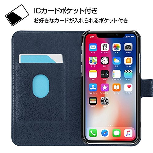 レイアウト iPhoneX ケース カバー 手帳型 シンプルマグネット 手帳型ケース スリープモード対応 ブック型 アイフォン シンプル【ブラックxブラック】 RT-P16ELC3/BB